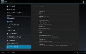 device-2013-11-09-102049
